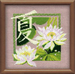 "RL811 Riolis Cross Stitch Kit Summer 8"" x 8""; Aida; 15ct"