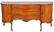 SOLD French Flame Mahogany Carved Sideboard **REDUCED PRICE**