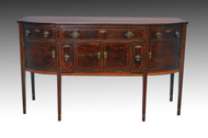 SOLD Period Inlaid Hepplewhite Flame Mahogany Sideboard