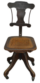 SOLD Oak Victorian Ladies Stenographer Chair