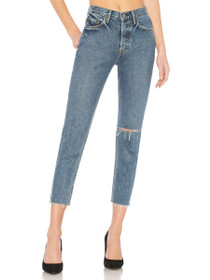 Karolina High Rise Skinny Denim in Sienna