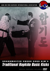 Hapkido DVD;Vol.12;Traditional Hapkido Basic Kicks