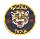 Golden Tiger Patch