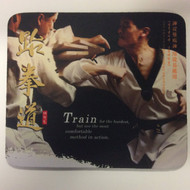 Taekwondo Themed Mouse Pad - Train hardest board