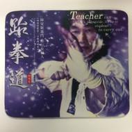 Taekwondo Themed Mouse Pad - Teacher Can Only Guid