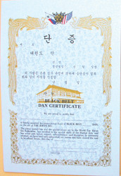 "TKD Black Belt Dan Certificate 10.5"" x 14.5"" (This item will be folded in half before shipping)"