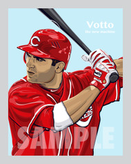 Digital Illustration of Joey Votto - one of rising stars from The New Machine!