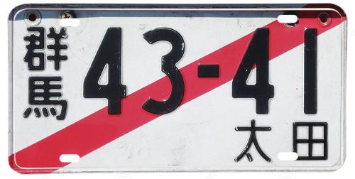 Japanese License plate Drifting Aluminum License plate ...
