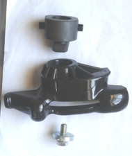 New PMH+UMA - Plastic Mounting Head & Adapter