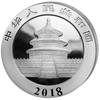 2018 PANDA Silver  Coin 10 Yuan China