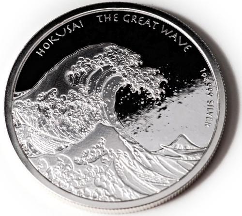 """1 oz """"Great Wave"""" Coin BU  Fiji 2017"""