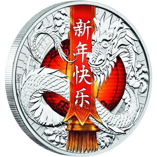 New Year DRAGON 1 oz. Silver Coin 2017 Tuvalu