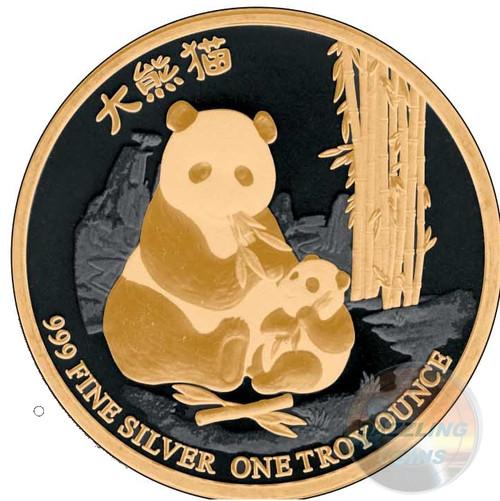 PANDA with Cub 1 oz Pure Silver  Black Empire Coin  Niue 2017