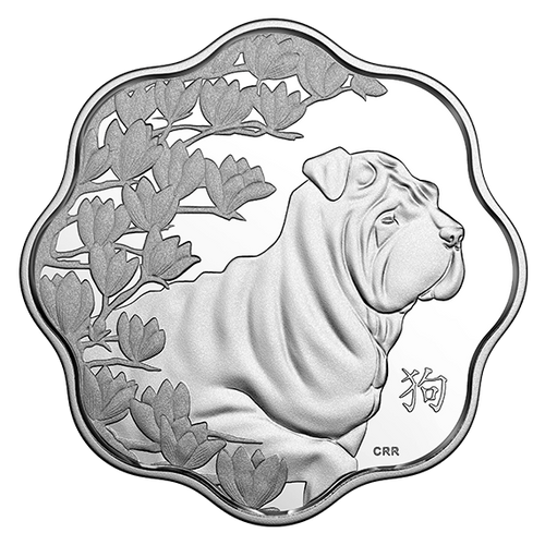 YEAR OF THE DOG - $15  Fine Silver Coin 2018  Canada