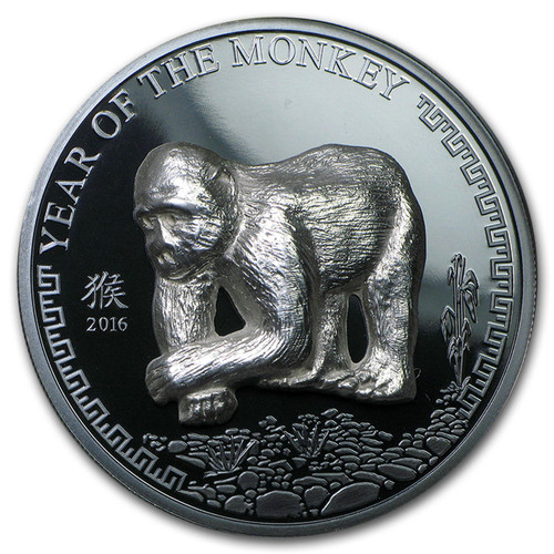 Year of the Monkey- Black Proof Coin 500 togrog Mongolia 2016
