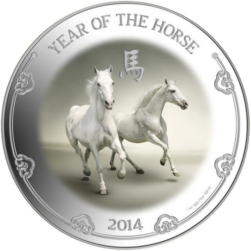 Year of the Horse - 1 oz Silver Coin 2014 Niue Island