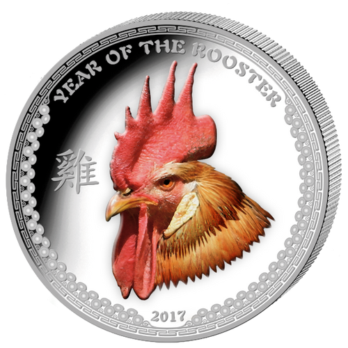 2017 Palau 1 Oz .999 Silver Year of the Rooster $5 Color HR Coin