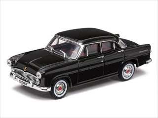 1956 Simca Vedette Versailles Dark Green 1/43 Diecast Model Car Vitesse 23570