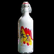Rogue Morimoto Imperial Pilsner