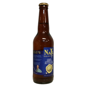 Nail Gareth Skywalker Golden IPA