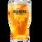 Bulmers Pint Glass