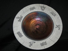 Hawaiian Raku Petro Bowl 9 ""