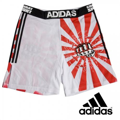 Adidas White Impact Shorts