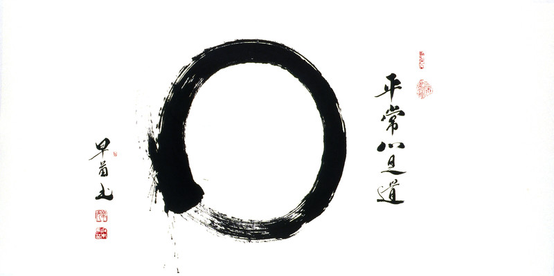 Zen and the art of buying quality
