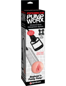 PUMP WORX BEGINNERS PUSSY PUMP