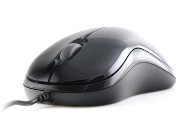 Gigabyte M5050 Curvy Optical Mouse