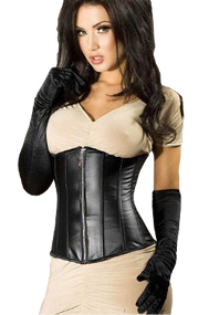 Black Leather Look Waist Shaper