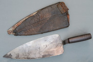 US Model 1873 Trowel Bayonet with Scabbard