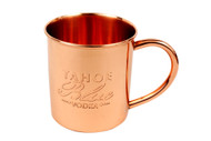Personalized Etched Moscow Mule Copper Mug Bulk