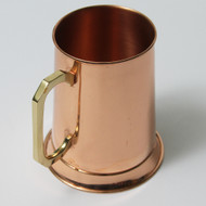 Copper Beer Stein - Smooth Finish - 20 oz