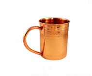 Hammered Copper Mug - 12 oz