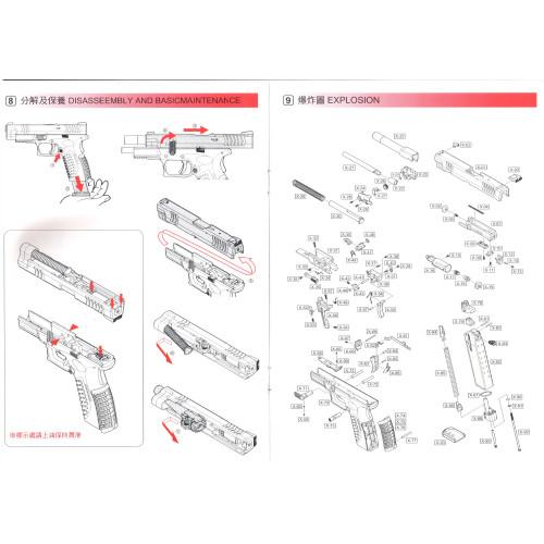 We Airsoft M 92 Series Pistol Diagram Mir Tactical