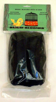 Bird Brainers Nylon Mesh Seed Guard Black Small 34-65in