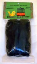 Bird Brainers Nylon Mesh Seed Guard Black Medium 40-85in