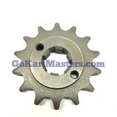 TrailMaster 150 XRS & 150 XRX Top Sprocket