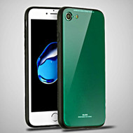 *Sale* Minimalistic TPU Case with Tempered Glass Backing for iPhone 8 / 7 - Green