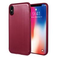 *Sale* Satin Design Soft TPU Case for iPhone X - Burgundy