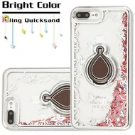 Electroplating Quicksand Glitter Case with Smart Loop Ring Holder for iPhone 8 Plus / 7 Plus - Silver Rose Gold