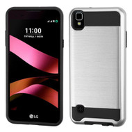 Brushed Hybrid Armor Case for LG Tribute HD / X Style - Silver