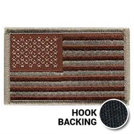 American Flag Patch - Embroidered - Desert (w/ Hook Back)