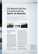 On Board with the Counterculture: <em>Spirit of Akasha</em>