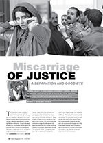 Miscarriage of Justice: <i>A Separation</i> and <i>Good Bye</i>