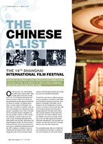 The Chinese A-list: The 14th Shanghai International Film Festival