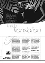 Tokyo, Mon Amour: Love, Melodrama and Generic Remains in <i>Lost in Translation</i>