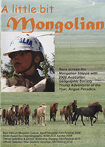 Little Bit Mongolian, A