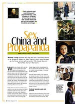 Sex, China and Propaganda: Ang Lee's <i>Lust, Caution</i>